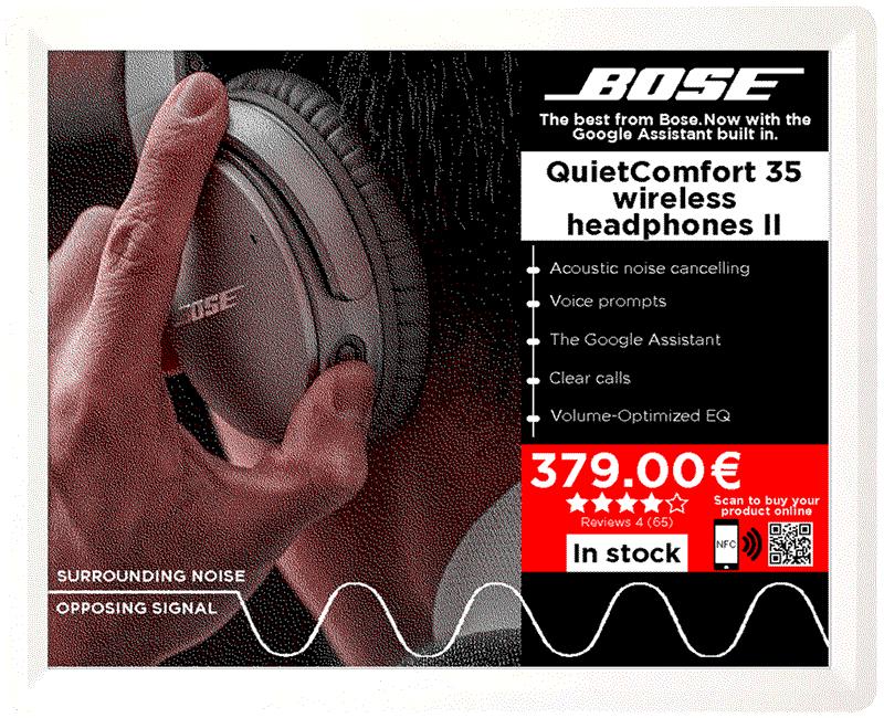 Vusion 12.2 Display